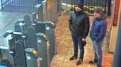 Private Surveillance London